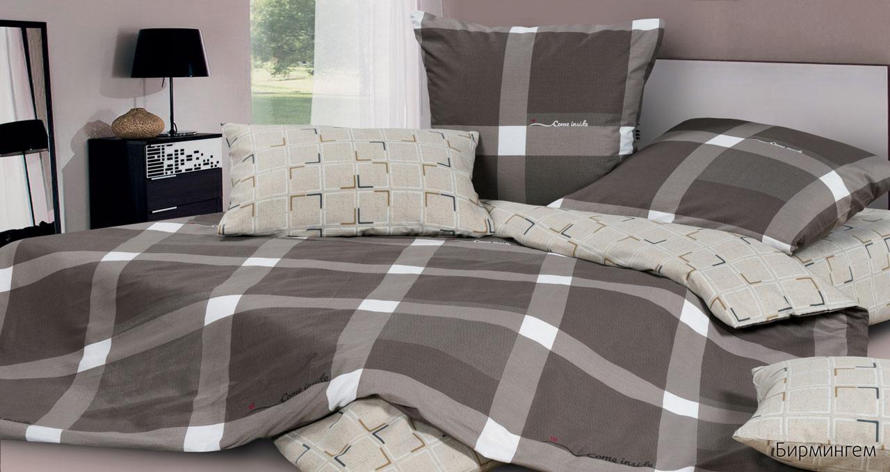 Комплекты постельного белья Ecotex ecx462090