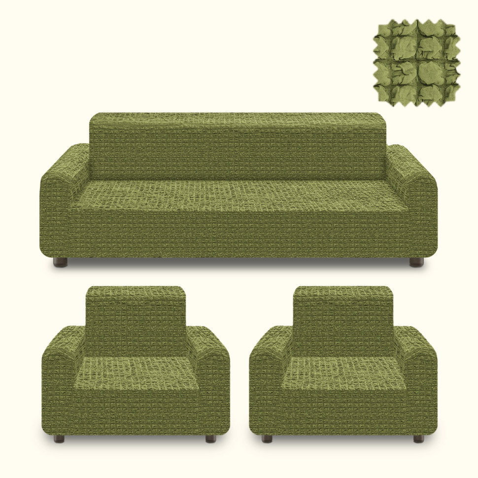 Комплект чехлов на диван и на два кресла Rebekah Цвет: Фисташковый (Одноместный,Трехместный)