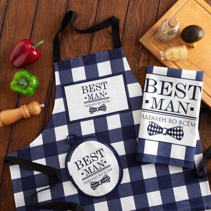 Кухонный набор Best man цвет: синий
