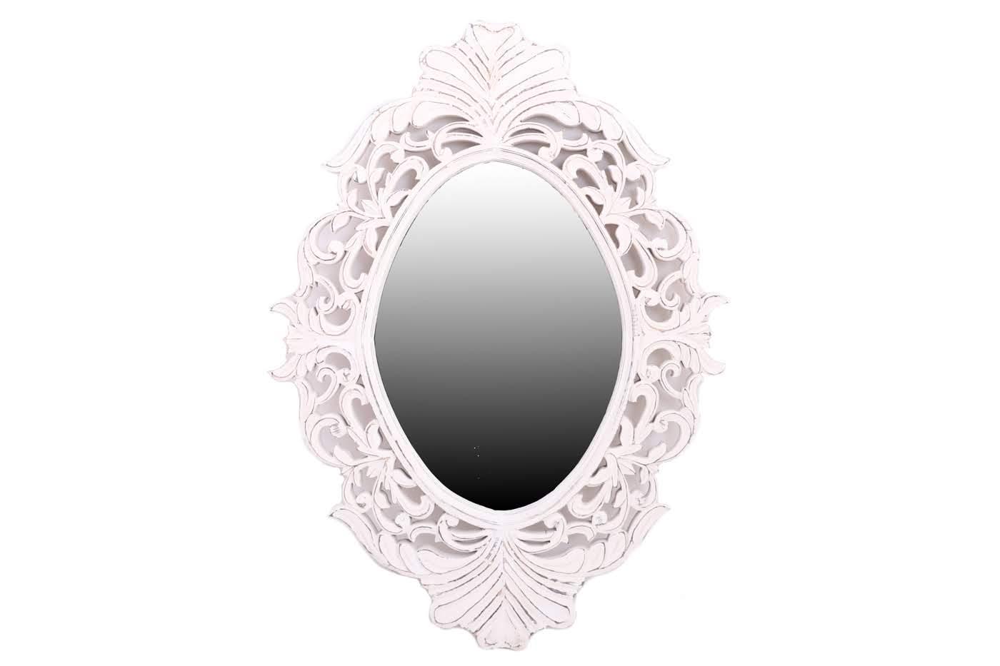 Зеркала Ганг Оправа для зеркала Kayli Цвет: Белый (3х73х93 см)