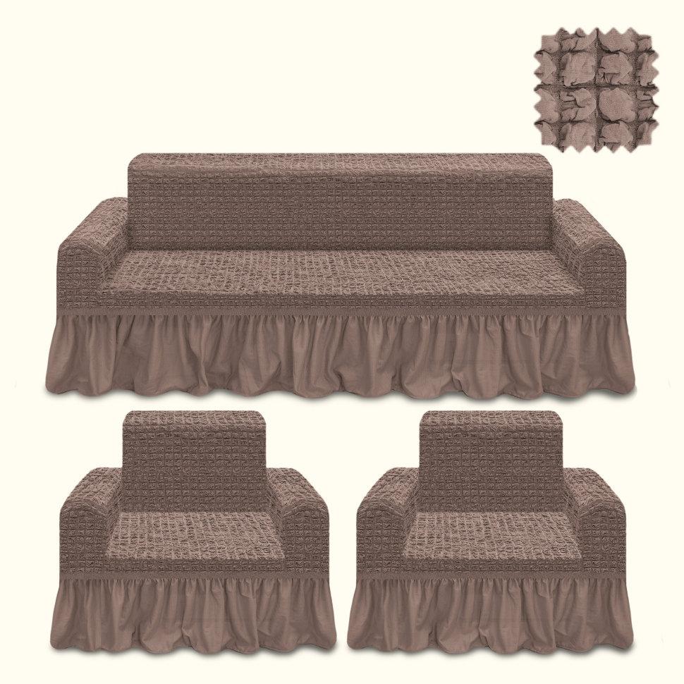 Комплект чехлов на диван и на два кресла Larry Цвет: Серо-Коричневый (Одноместный,Трехместный)