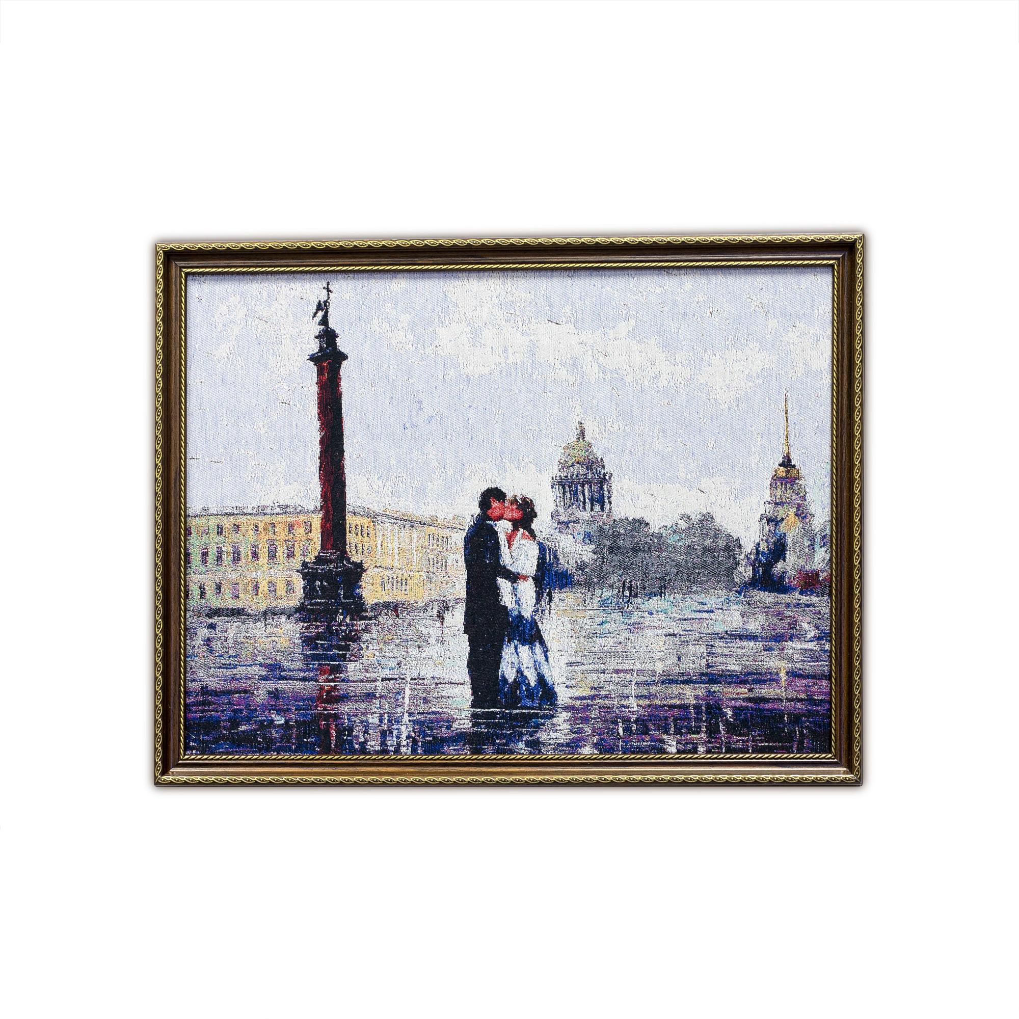 Купить Картины, постеры, гобелены, панно A La Gobelin, Картина Триумфальная Площадь (48х58 см), Россия, Гобелен