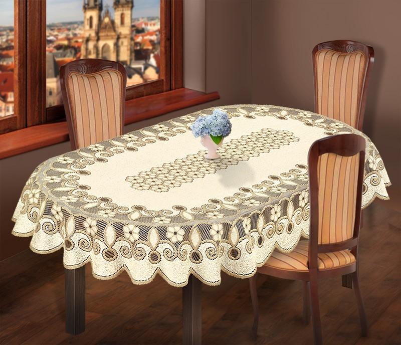 Скатерть Mayra Цвет: Кремовый, Золотистый (130х180 см)