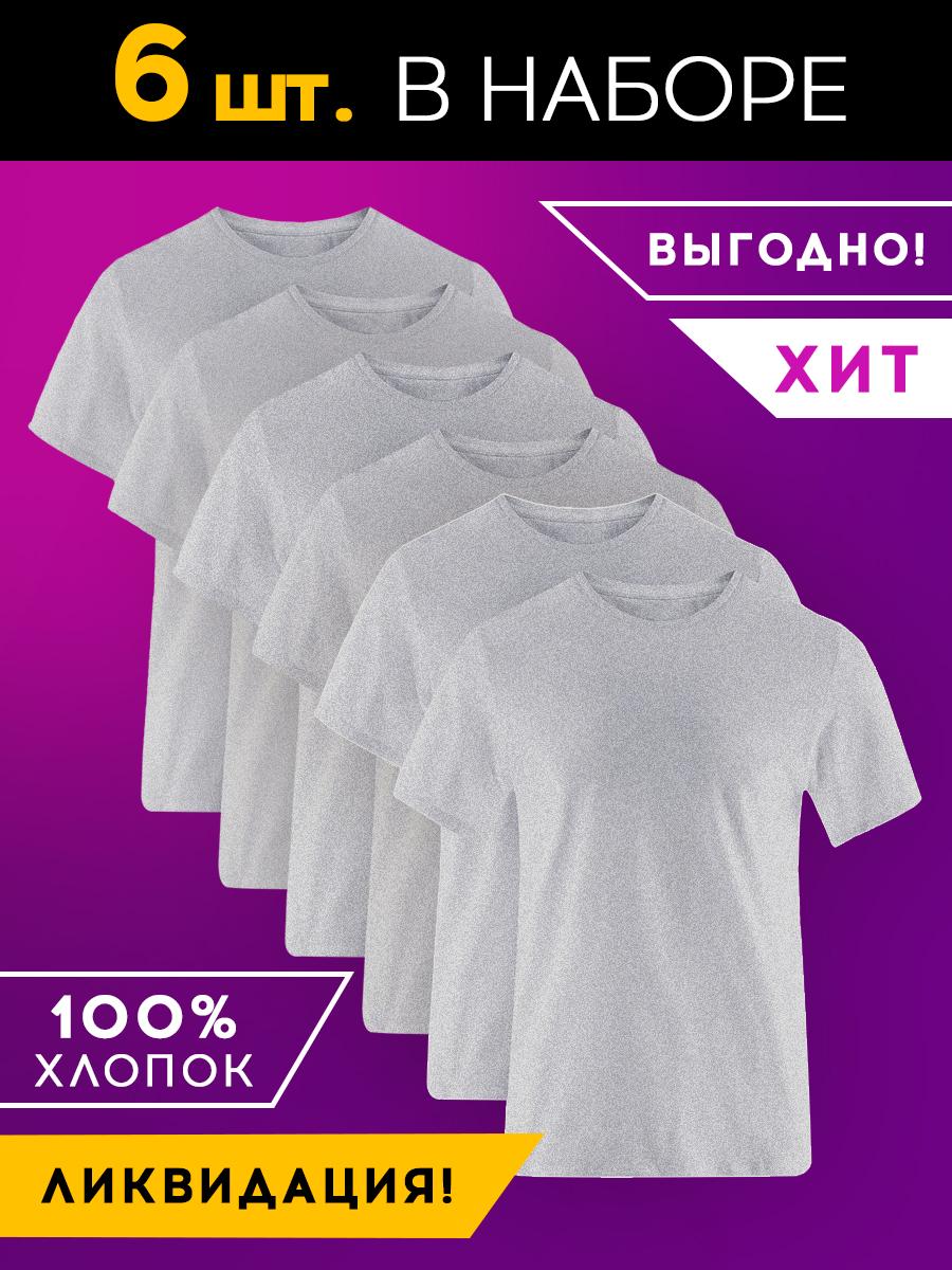 Футболка мужская Basic цвет: серый меланж (56 - 6 шт) Eleganta ena803035