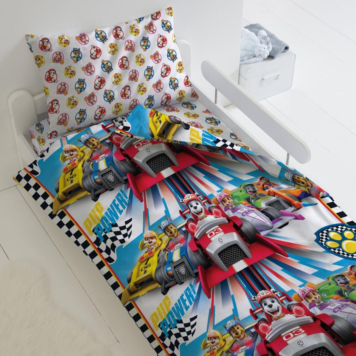 Детское постельное белье Непоседа nep735405