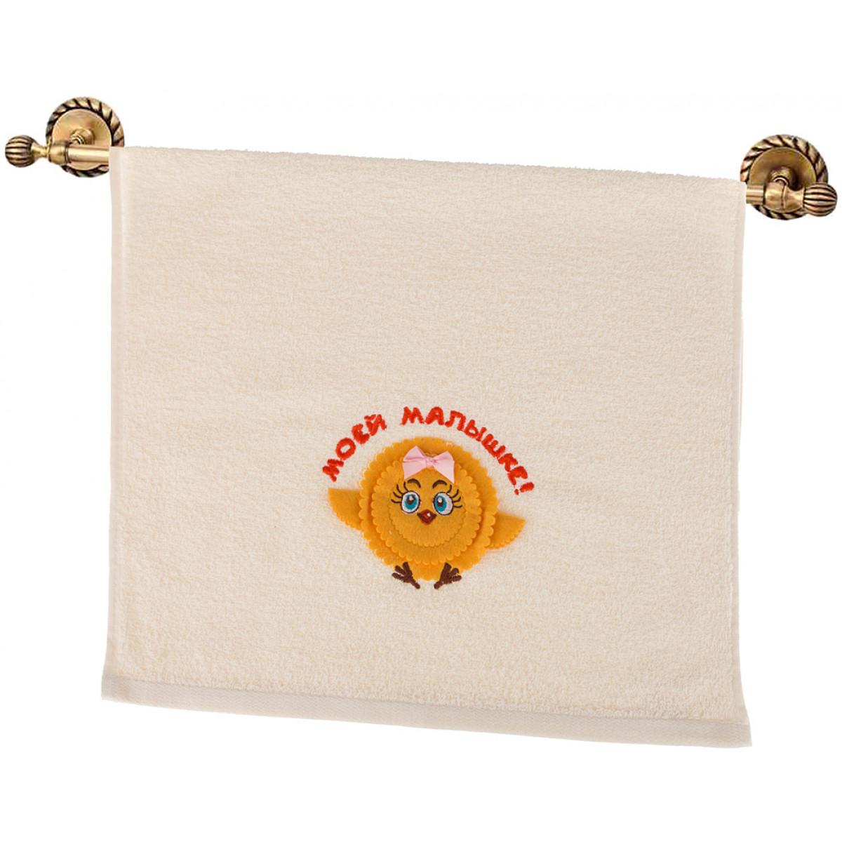 Купить Полотенца Santalino, Детское полотенце Kylie (40х70 см), Россия, Бежевый, Махра