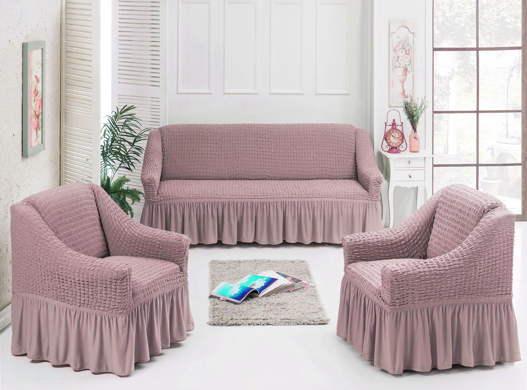 Купить со скидкой Чехлы для мебели и подушек Juanna