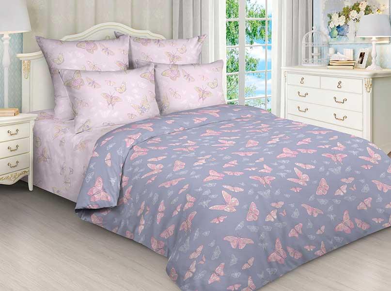 Комплекты постельного белья Avrora Texdesign avr669569