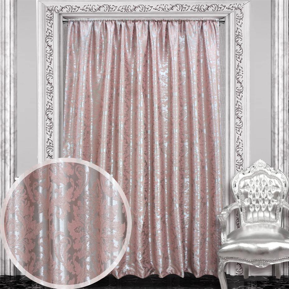 Купить Шторы Amore Mio, Классические шторы Amey Цвет: Розовый, Китай, Blackout