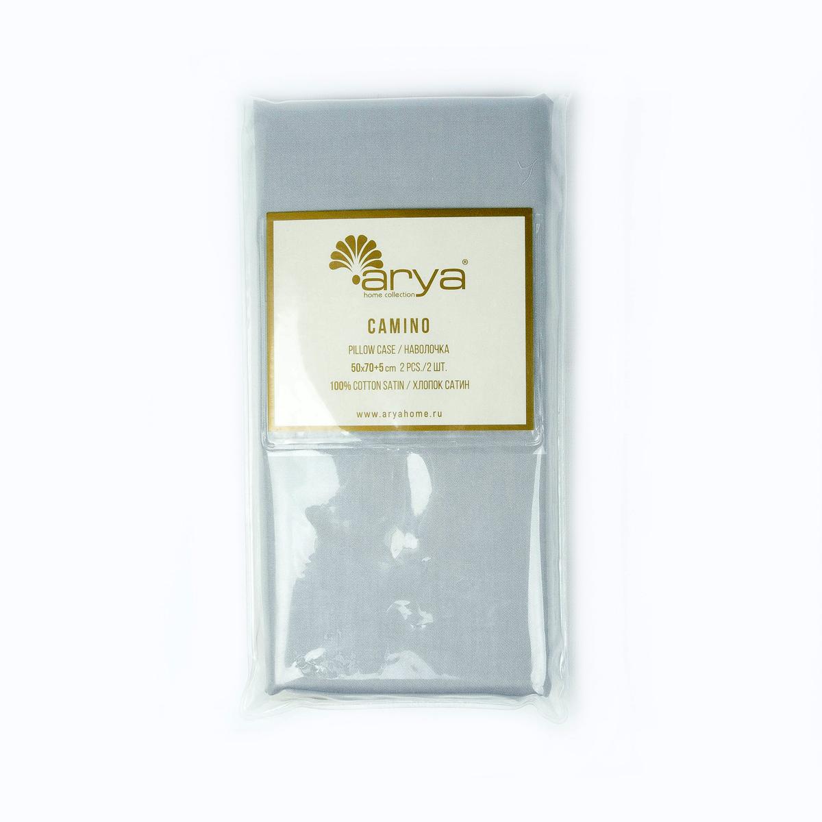 Купить Наволочки Arya, Наволочка Camino Цвет: Серый (50х70 (2 шт)), Турция, Хлопковый сатин