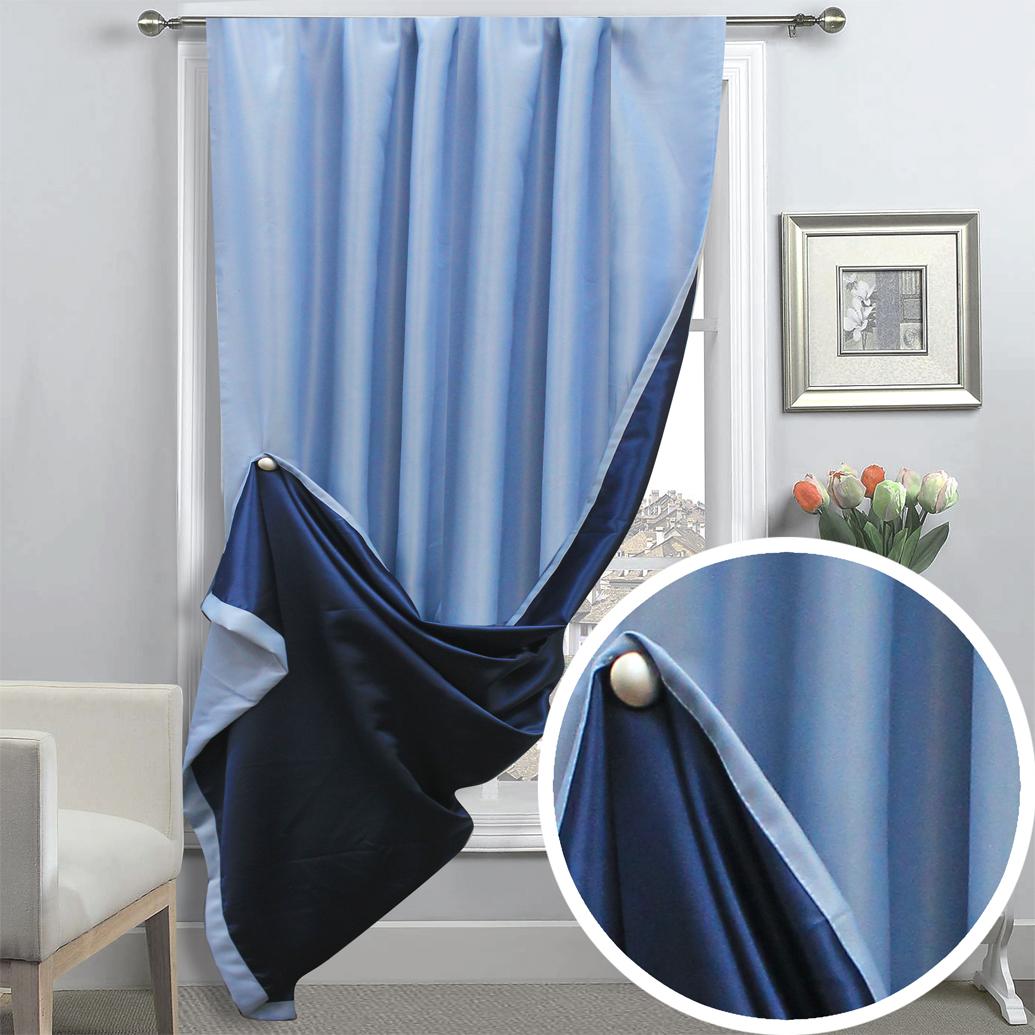 Классические шторы Neo Цвет: Голубой