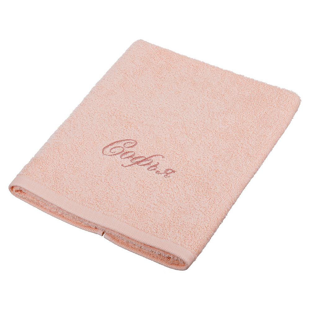 Купить Полотенца Santalino, Полотенце Софья (50х90 см), Китай, Розовый, Махра