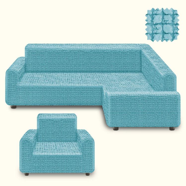 Комплект чехлов на диван и кресло Betsy Цвет: Мятный (Одноместный,Трехместный)