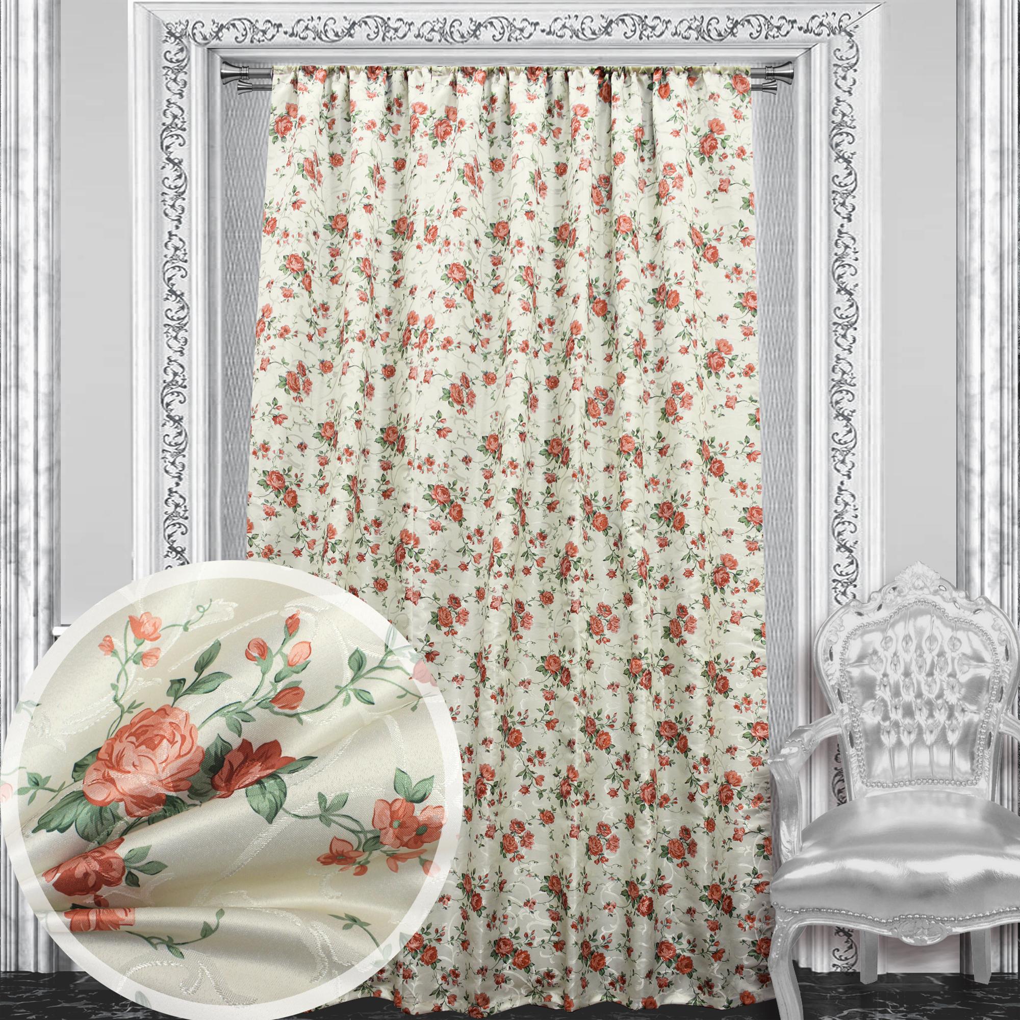 Купить Шторы Amore Mio, Классические шторы Carissa Цвет: Персиковый, Китай, Бежевый, Красный, Сатен