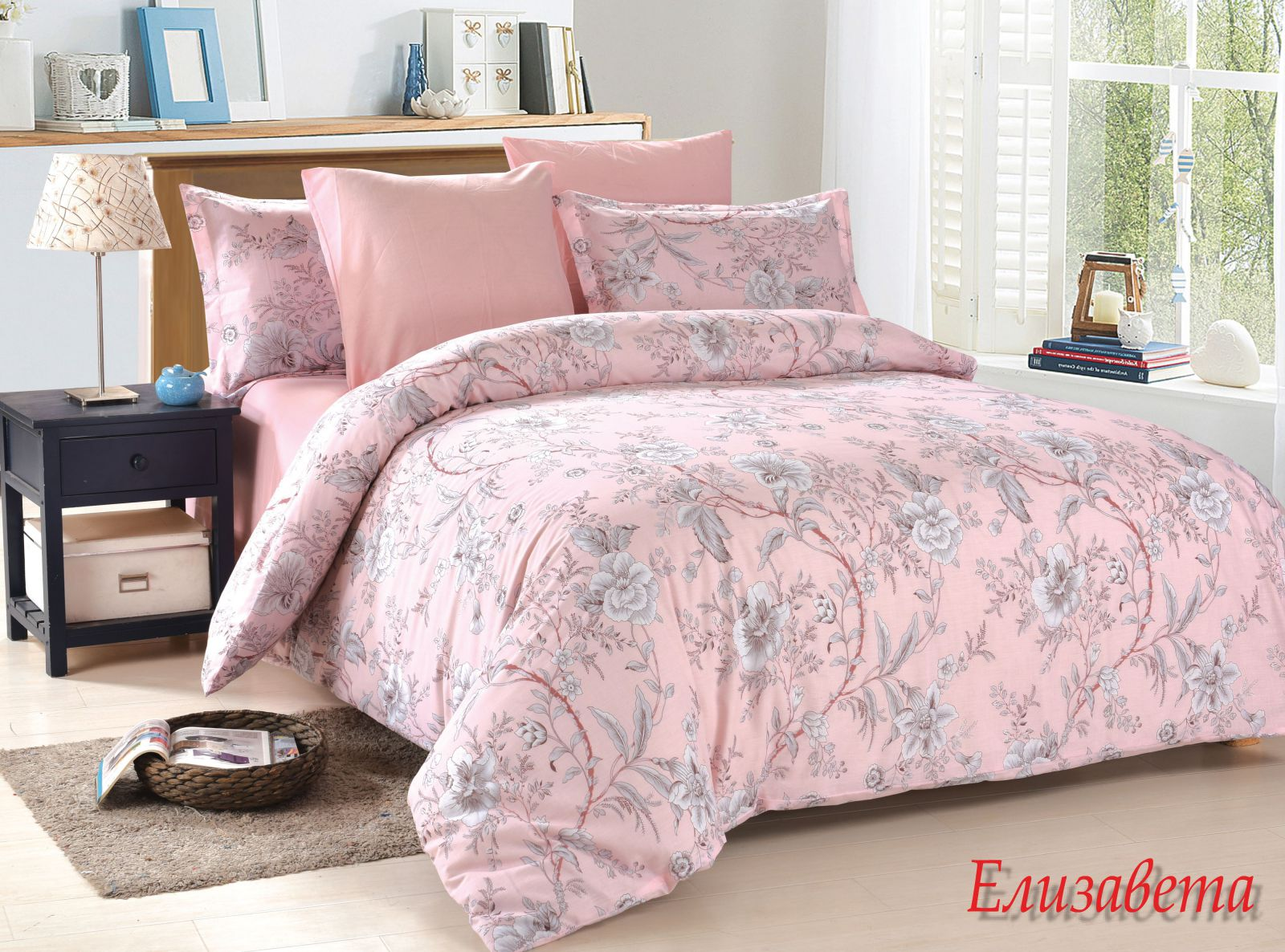 Купить Комплекты постельного белья Amore Mio, Постельное белье Elizabeth (1, 5 спал.), Китай, Поплин