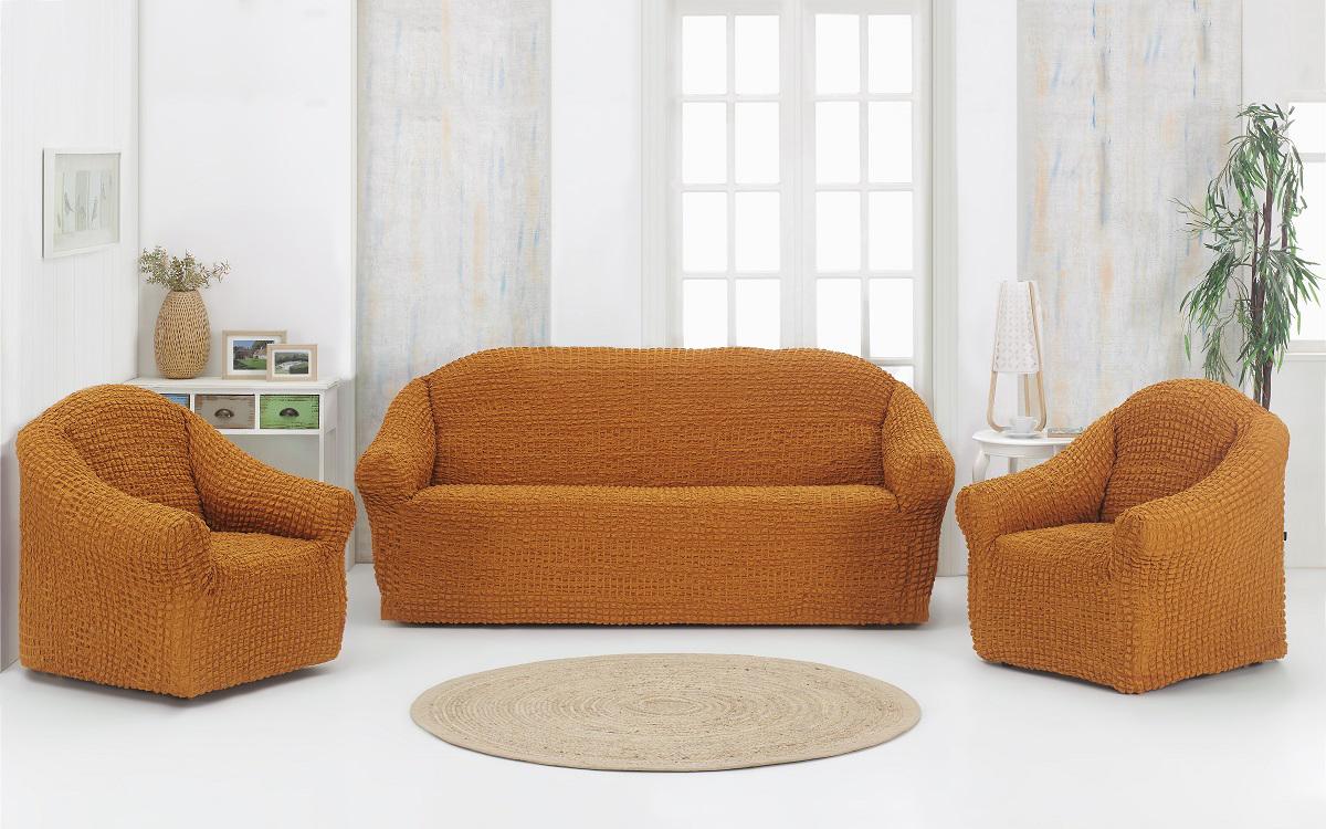 Чехол для мебели Benet Цвет: Горчичный (Одноместный,Трехместный) фото