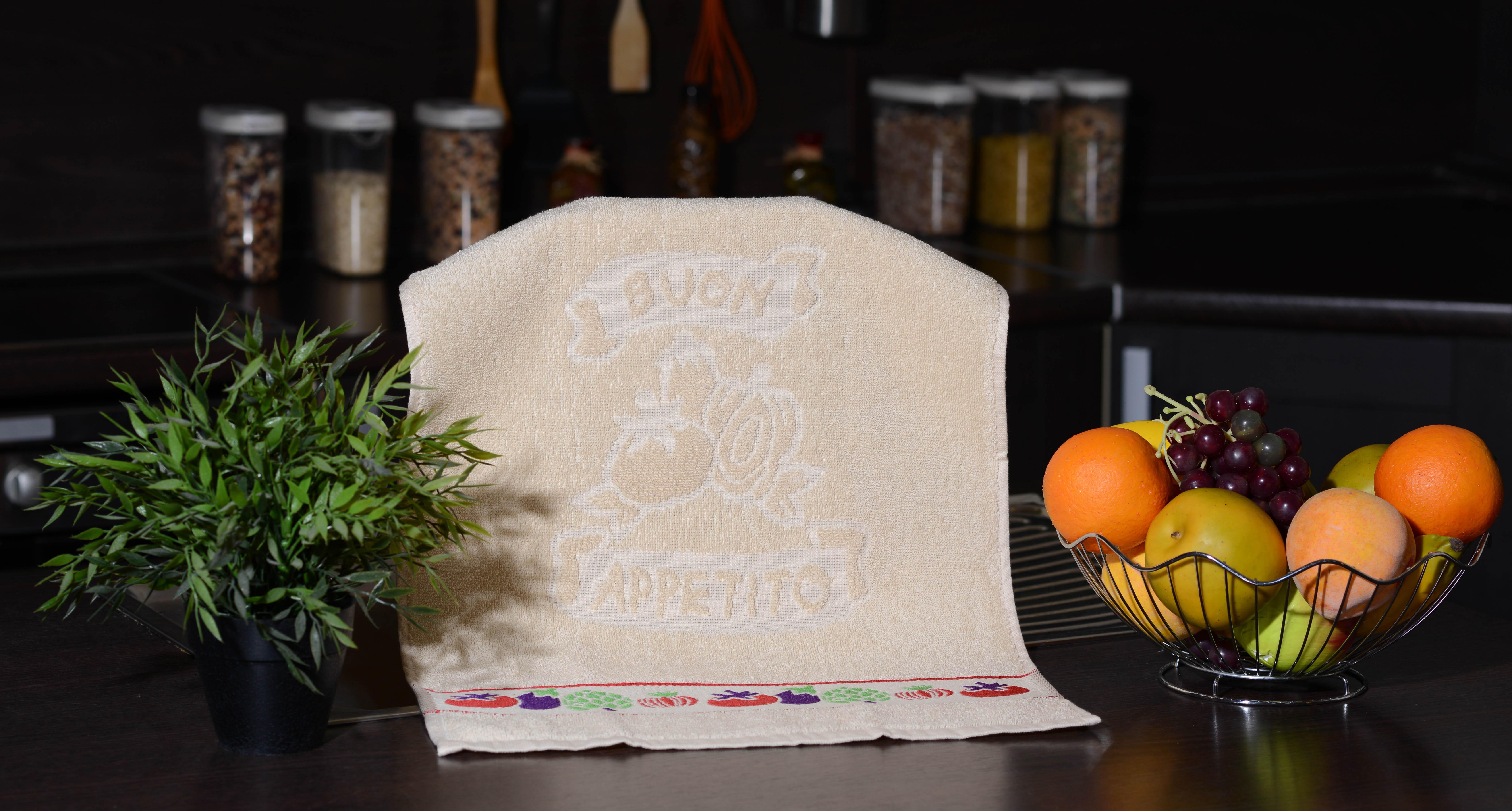 Купить Полотенца Toalla, Кухонное полотенце Овощи Цвет: Кремовый (40х60 см), Египет, Бежевый, Махра