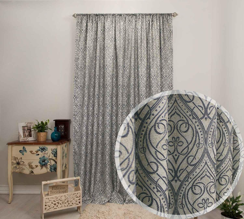 Классические шторы Patricia Цвет: Сиреневый