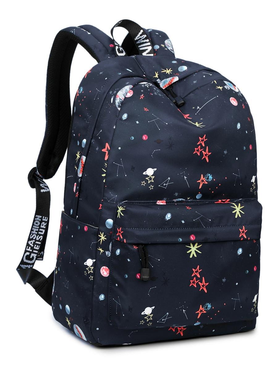 Рюкзак Разноцветные Звезды (13х30х40 см) Blinky bky612651