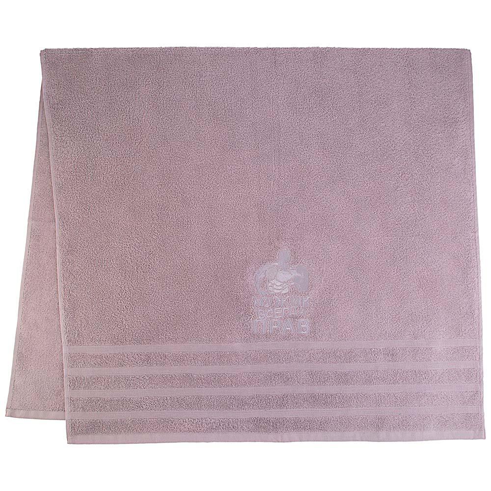 Полотенца Santalino sno626600