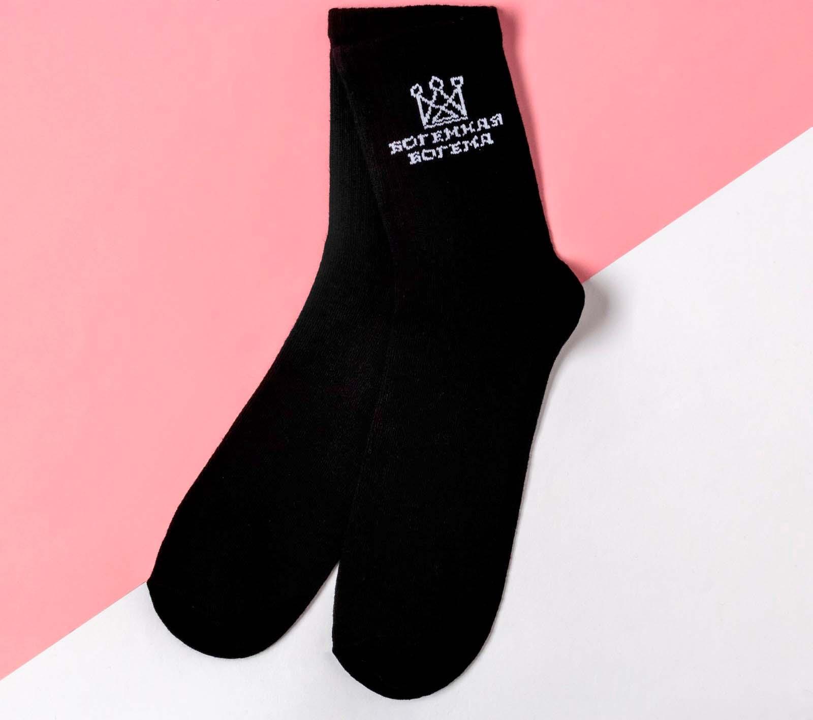 Носки женские Богема цвет: черный (36-40)