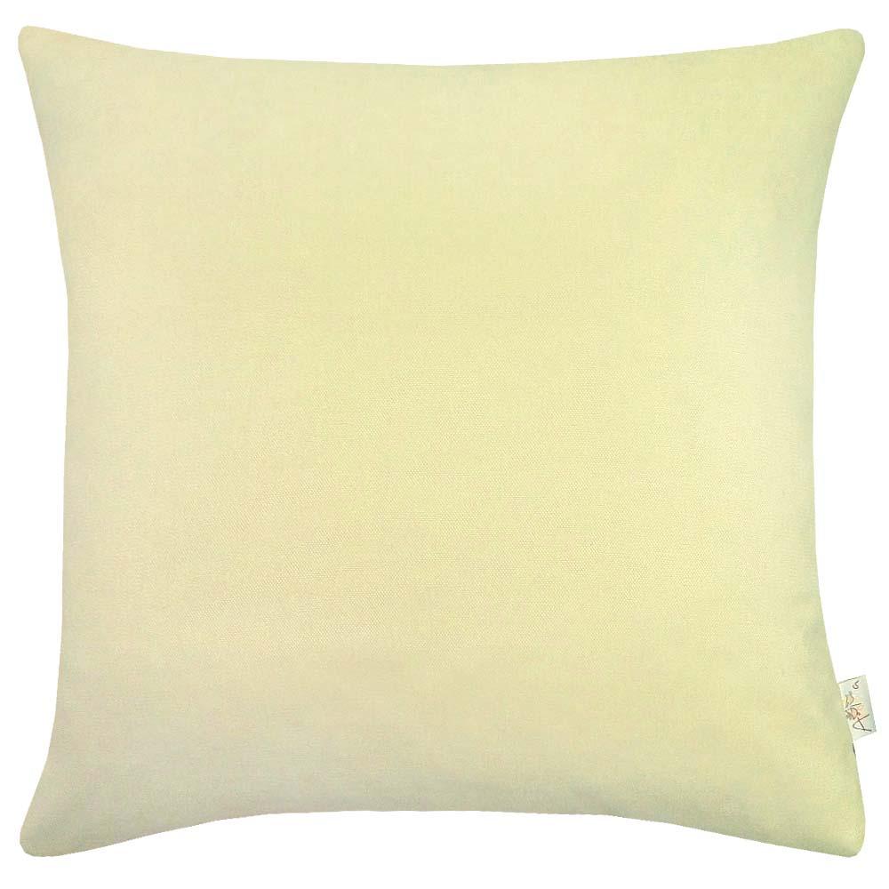 Декоративные подушки Altali Apolena apl337714