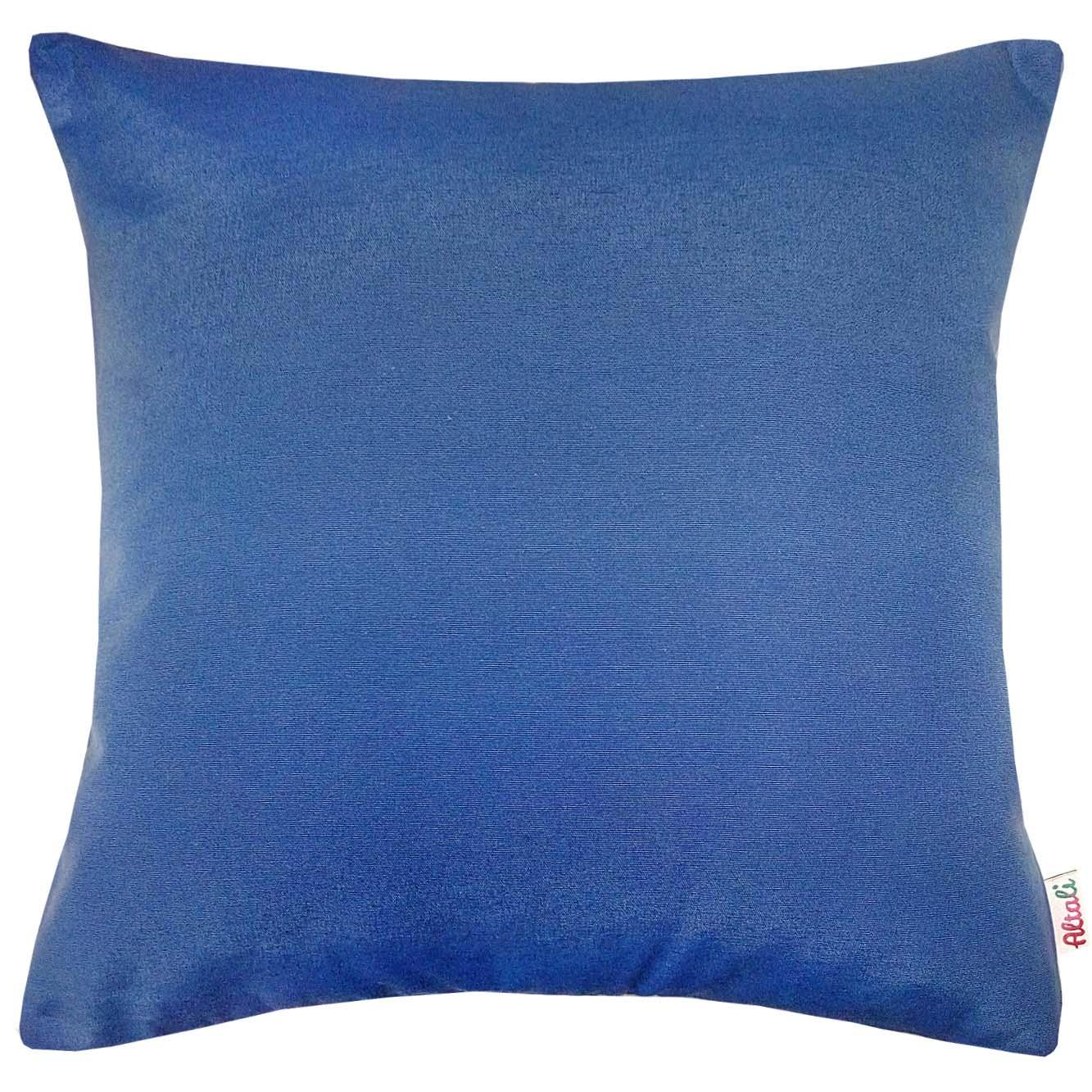 Декоративная наволочка Lapis Blue (43х43)