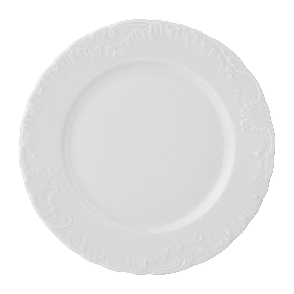 Тарелка Bryson Cmielow cmi786456