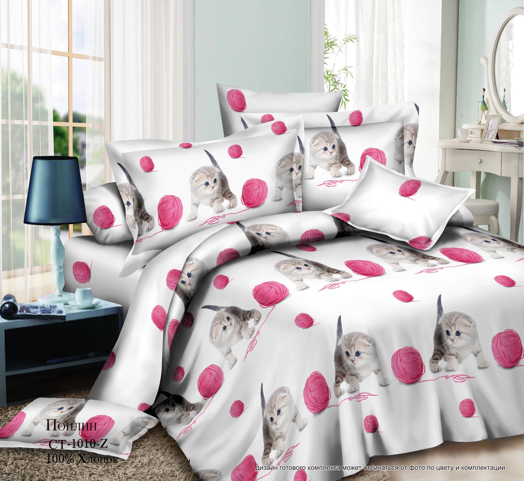 детское постельное белье Pastilla Детское Постельное белье Mavis (145х215 см) simon mignon детское постельное белье