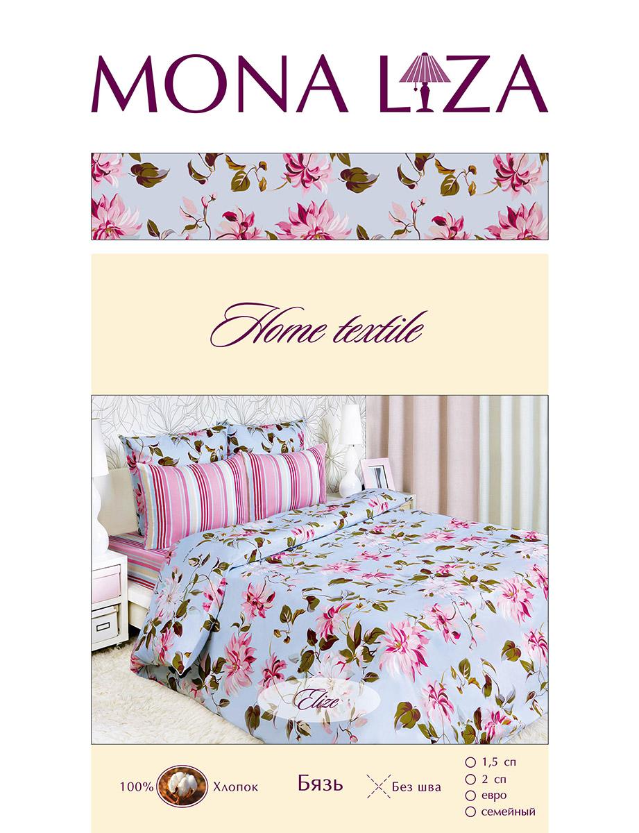 Купить Комплекты постельного белья Mona Liza, Постельное белье Eliza (1, 5 спал.), Россия, Голубой, Сиреневый, Бязь