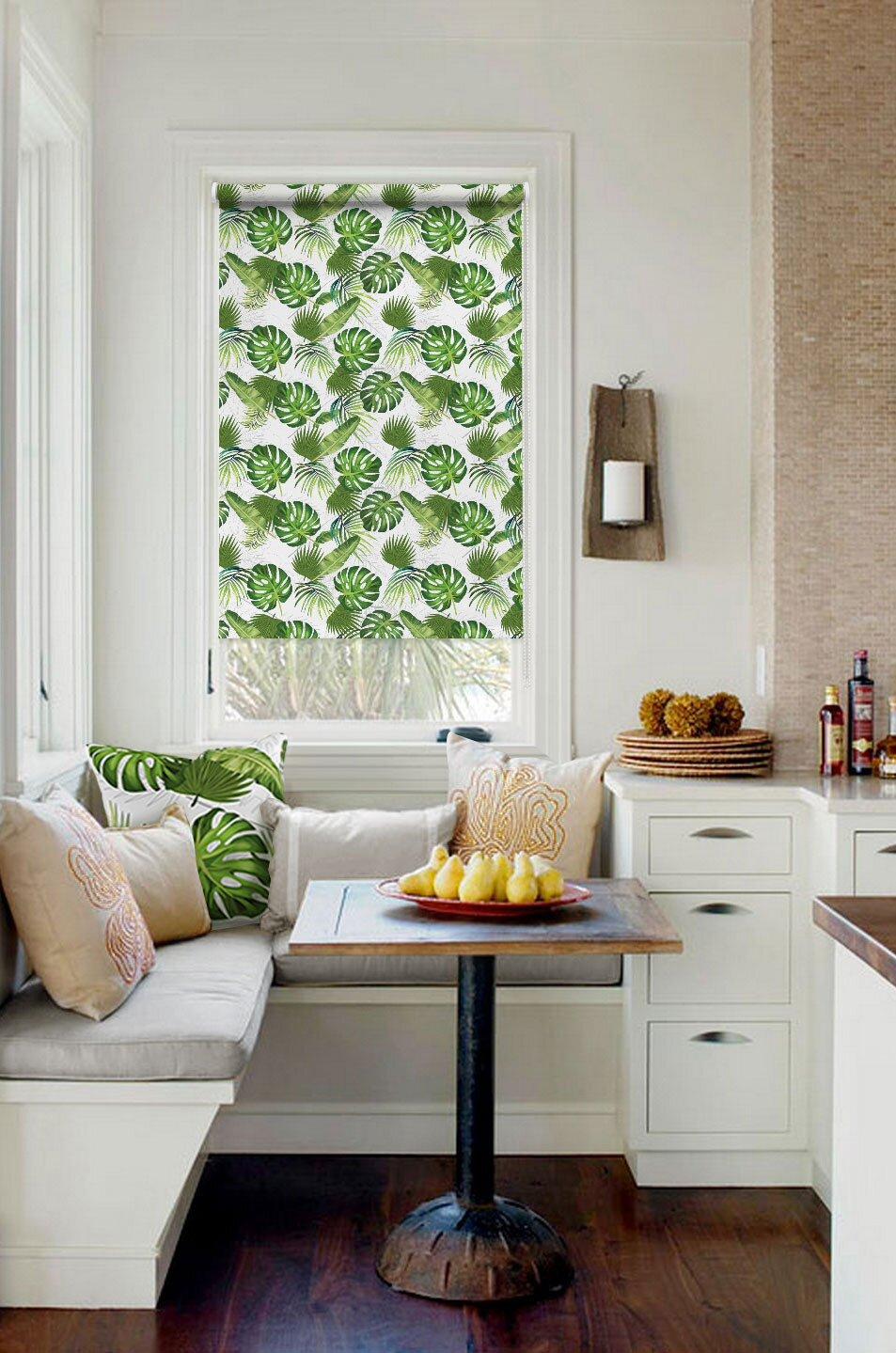 Рулонные шторы Wymund Цвет: Зелёный