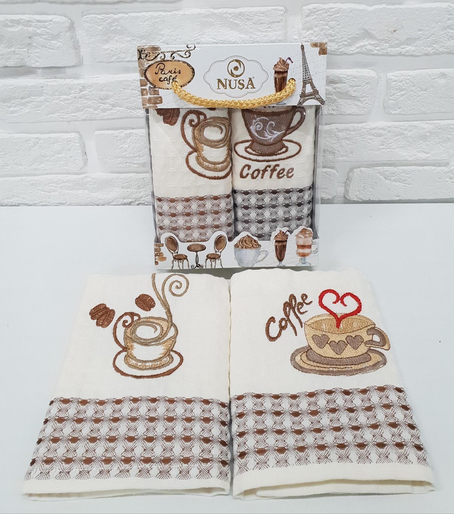 Купить Полотенца Nusa, Кухонное полотенце Кофе (35х50 см - 2 шт), Турция, Вафля