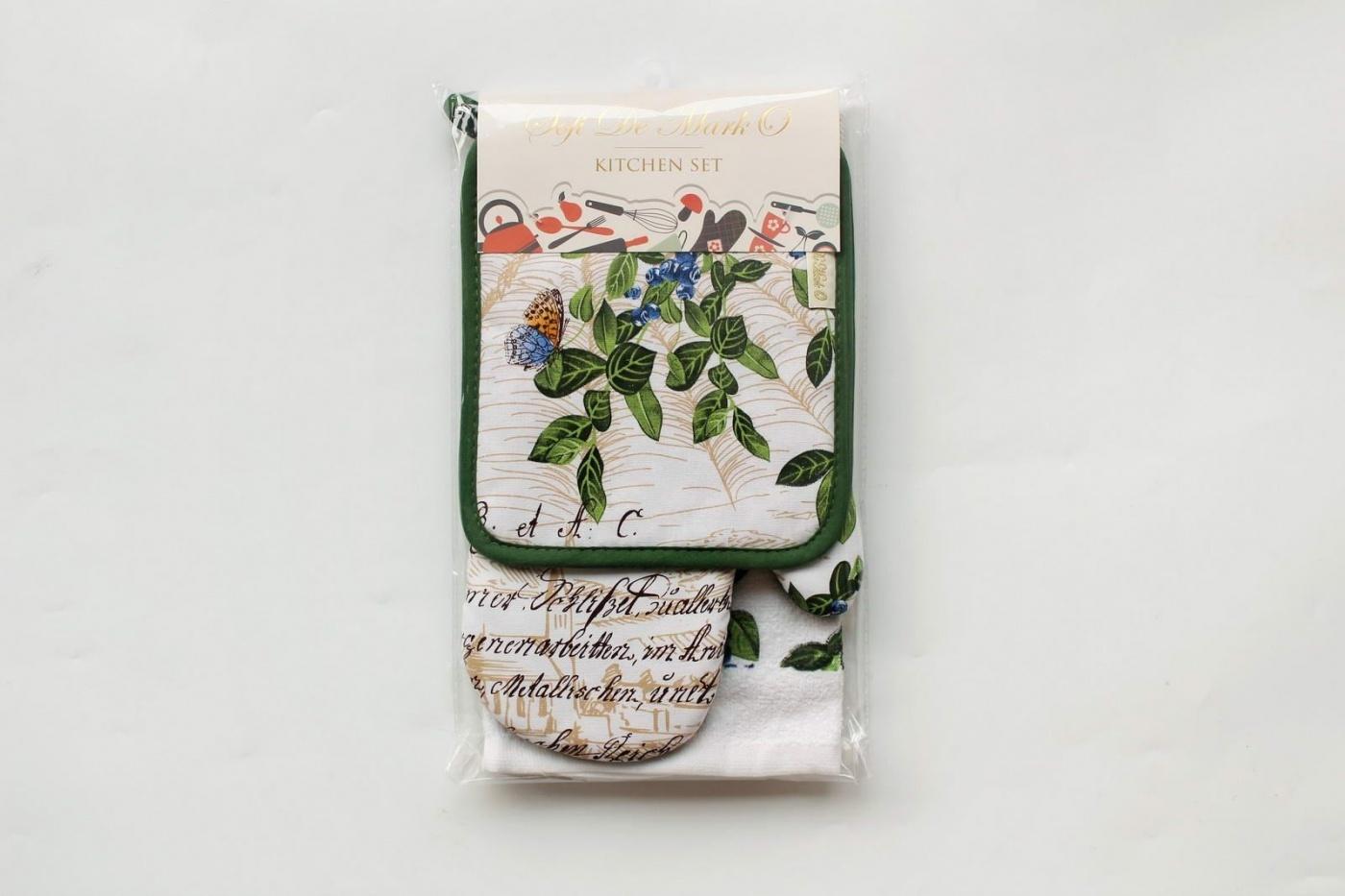 Кухонный набор May Цвет: Зелёный