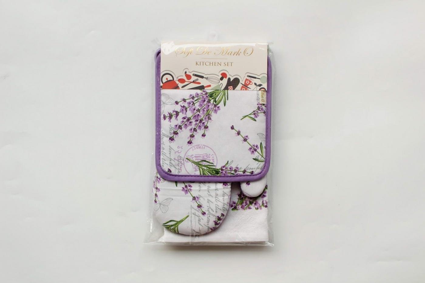 Кухонный набор Shania Цвет: Фиолетовый