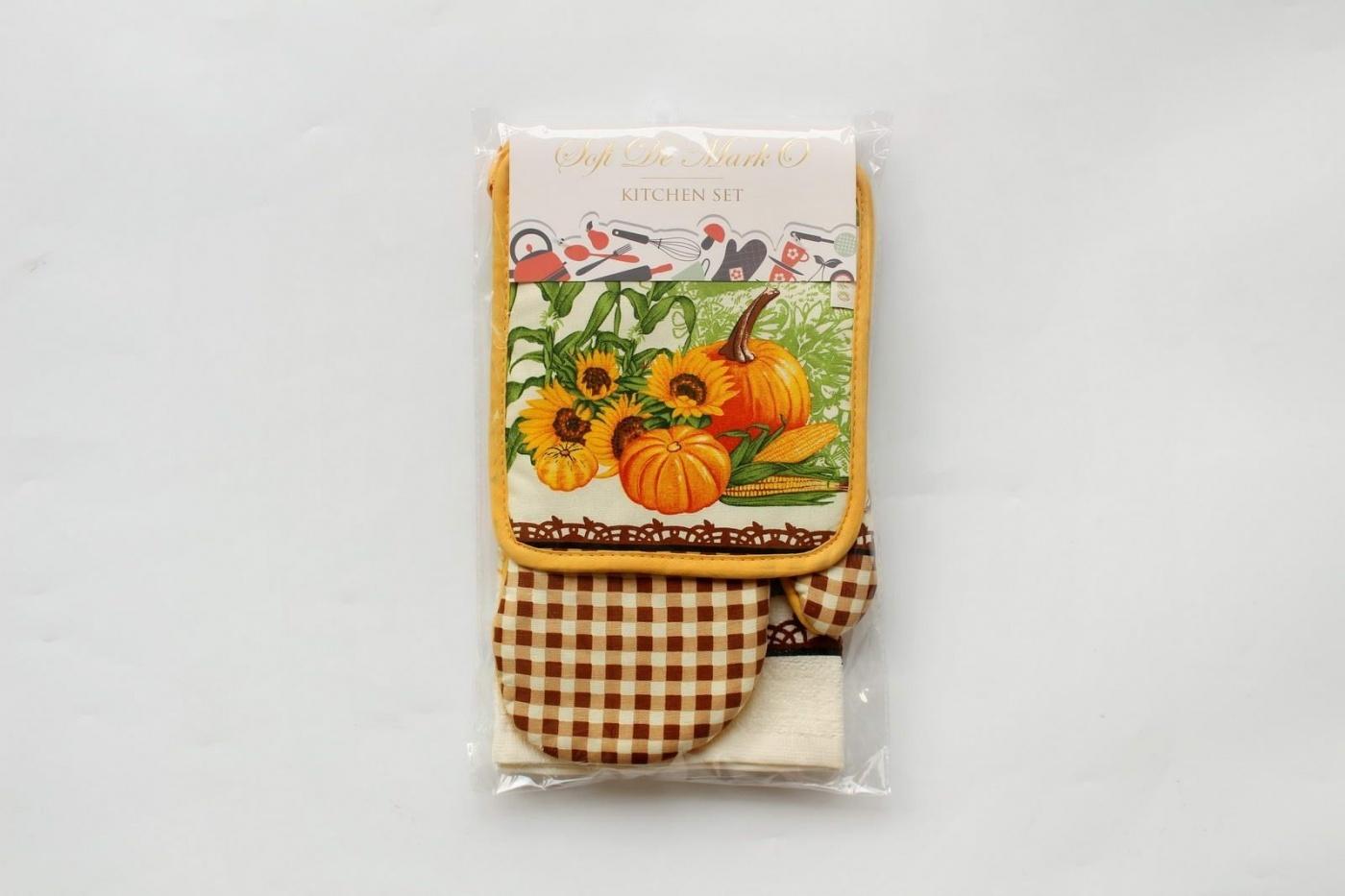 Кухонный набор Livvy Цвет: Оранжевый
