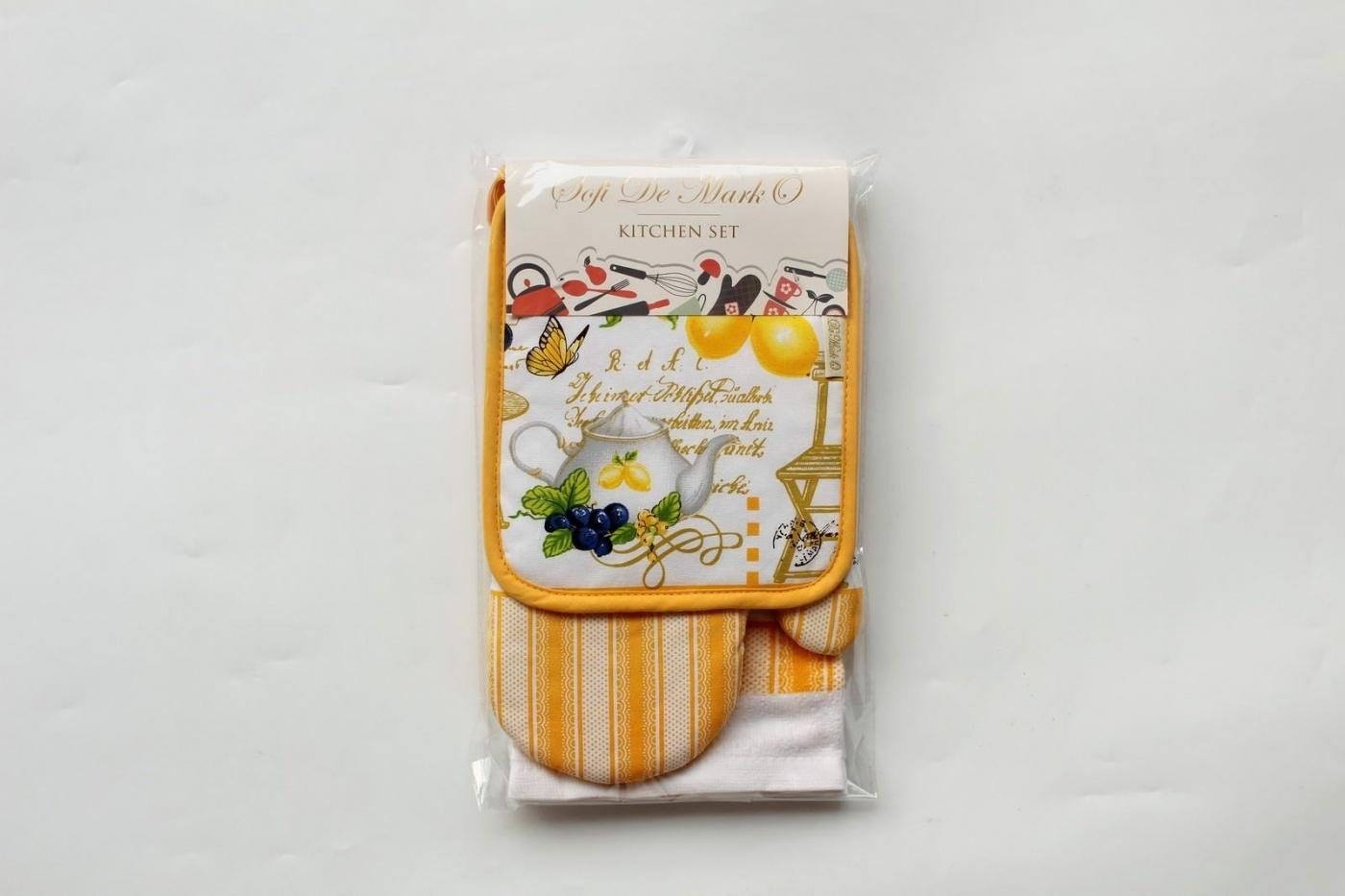 Кухонный набор Garnett Цвет: Желтый