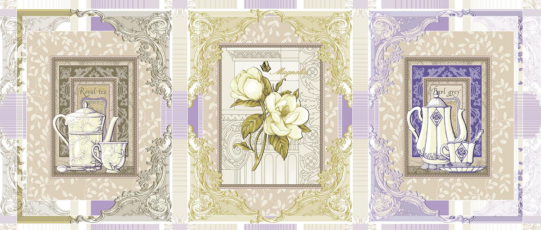 Кухонное полотенце Королевский чай цвет: мультиколор (47х60 см)