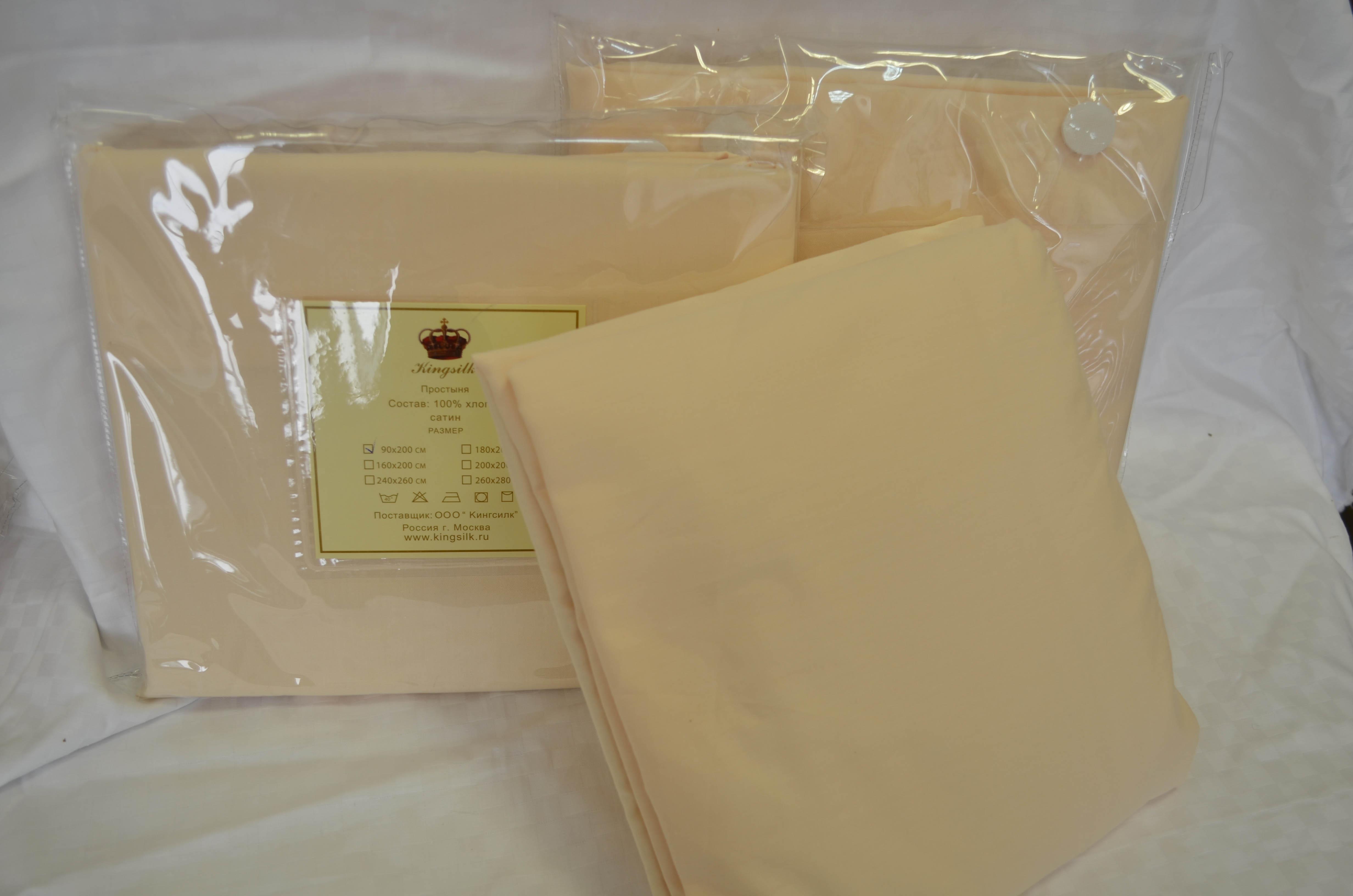 Купить Простыни KingSilk, Простыня на резинке Nic Цвет: Кремовый (200х200), Китай, Хлопковый сатин