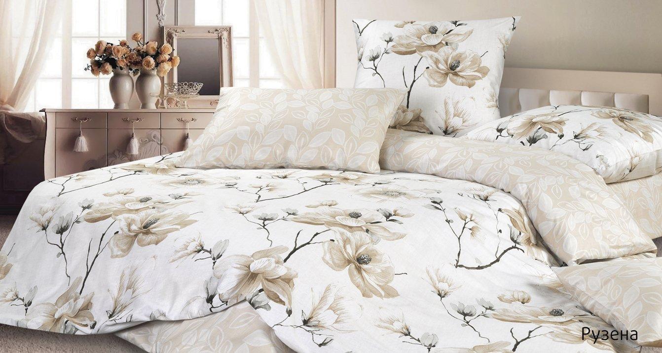 Купить со скидкой Комплекты постельного белья Ecotex