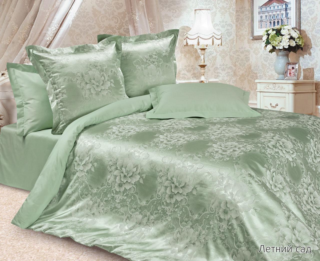 Комплекты постельного белья Ecotex ecx391971
