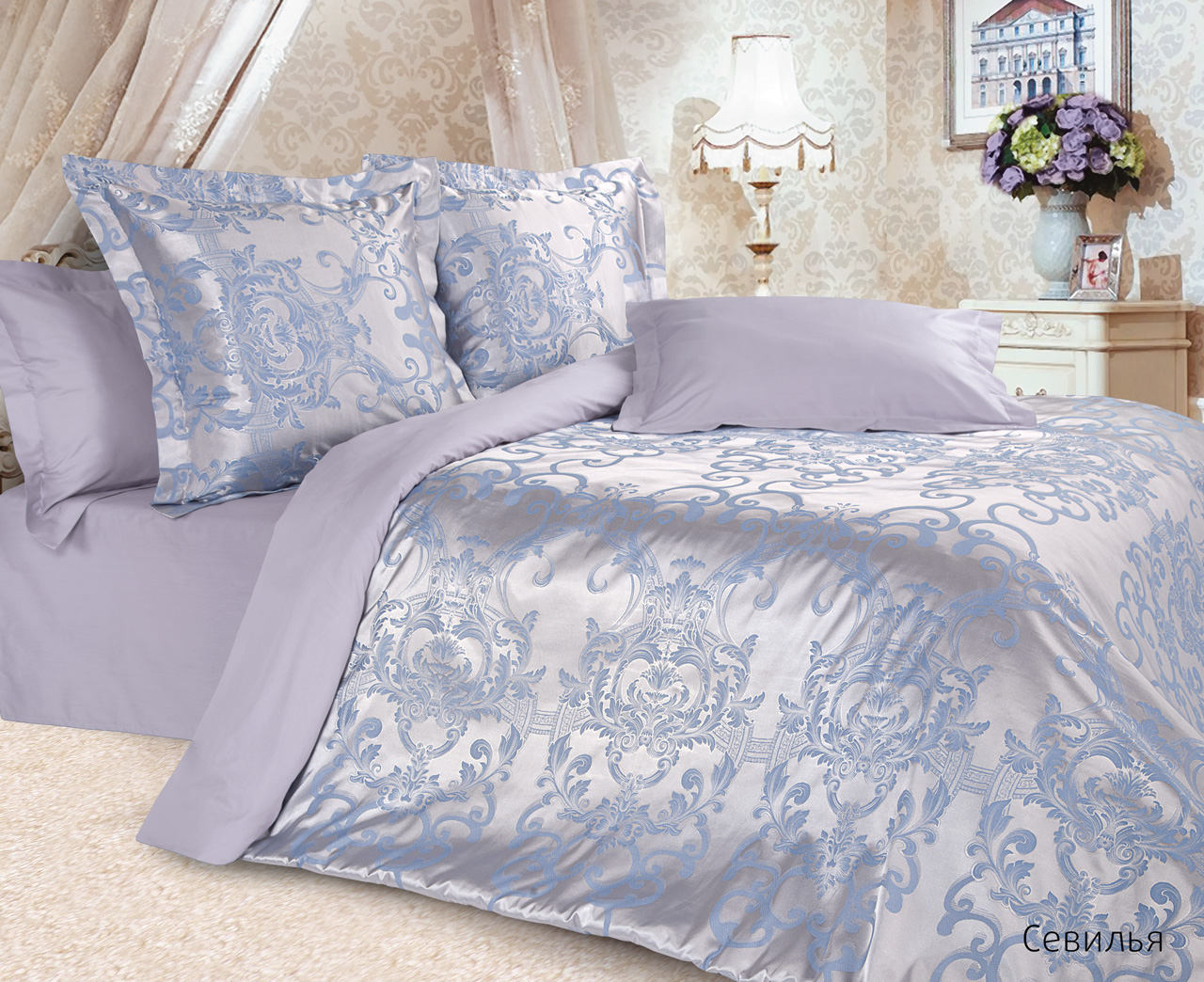 Комплекты постельного белья Ecotex ecx391975