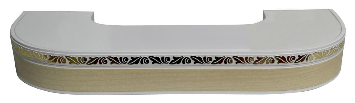 Карнизы и аксессуары для штор ARCODORO Карниз Валенсия Цвет: Слоновая Кость (320 см)