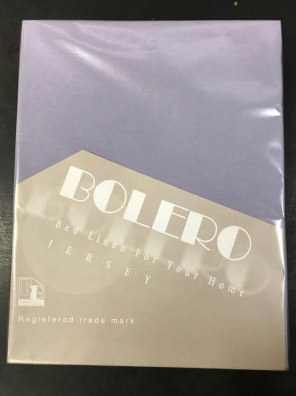 Простыни Bolero Простыня на резинке Болеро Цвет: Серый (180х200)