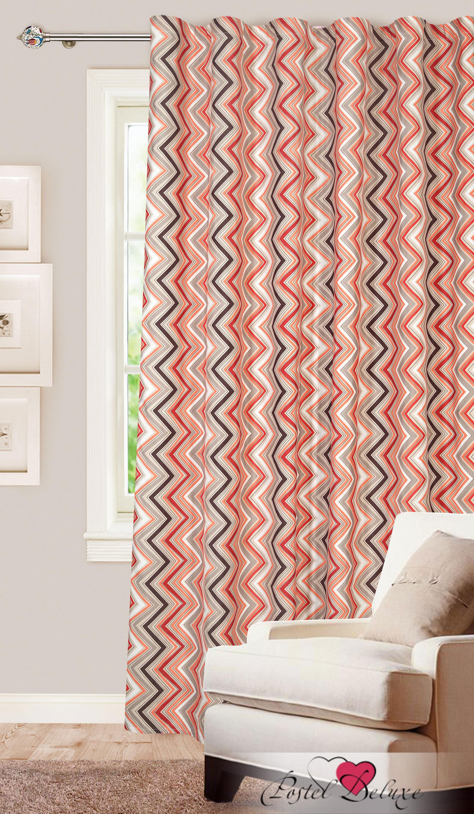 Купить Шторы Garden, Классические шторы Adele Цвет: Красный, Турция, Портьерная ткань