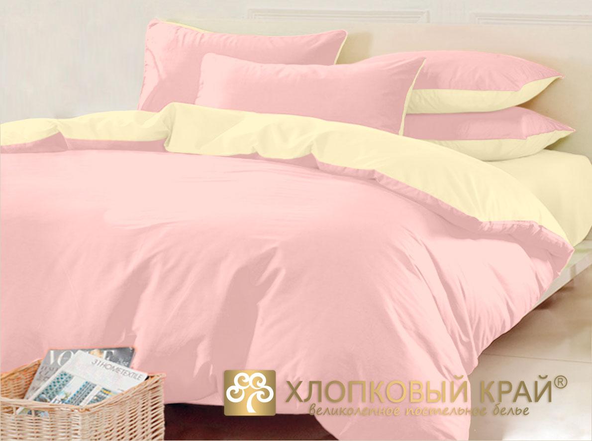 Комплекты постельного белья Хлопковый Край Постельное белье Фламинго (2 спал.)