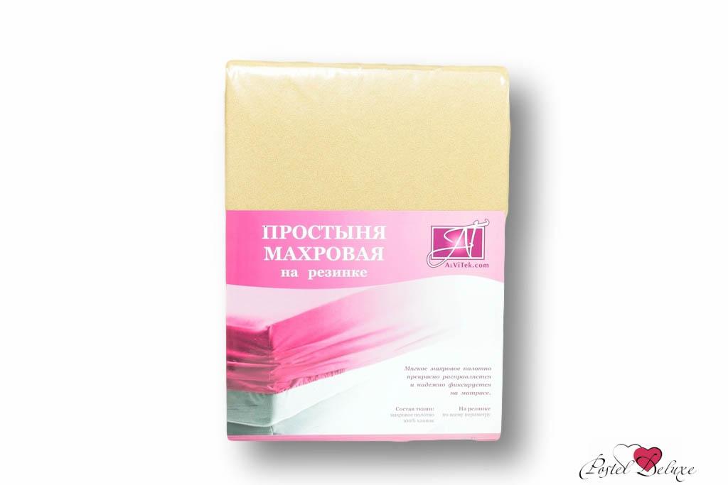 Простыни AlViTek avt146202