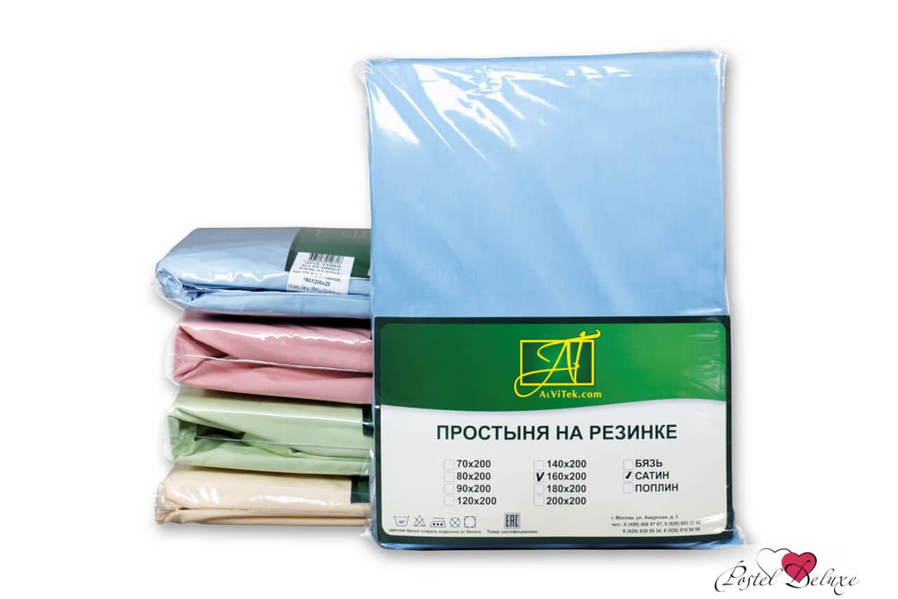 Купить Простыни AlViTek, Простыня на резинке Benjamina Цвет: Голубой (160х200 см), Россия, Хлопковый сатин