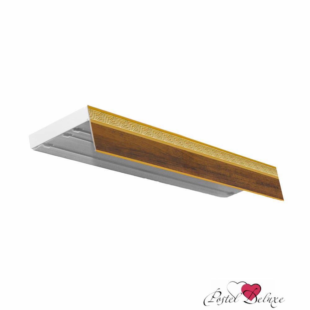 Карниз Греция Цвет: Бежевый Орех (160 см) фото