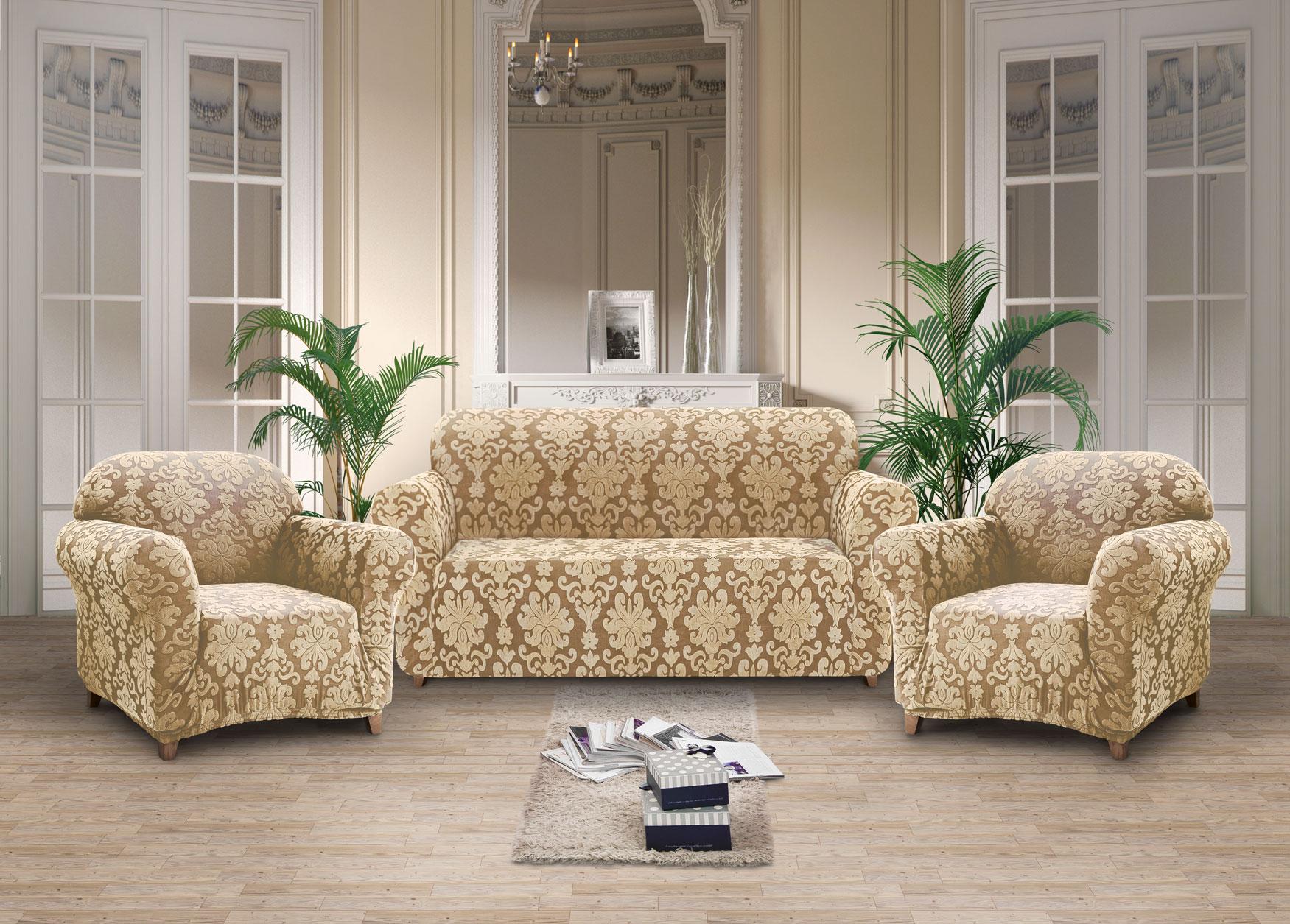 Комплект чехлов на диван и два кресла Kasandra Цвет: Бежевый (Одноместный,Трехместный)