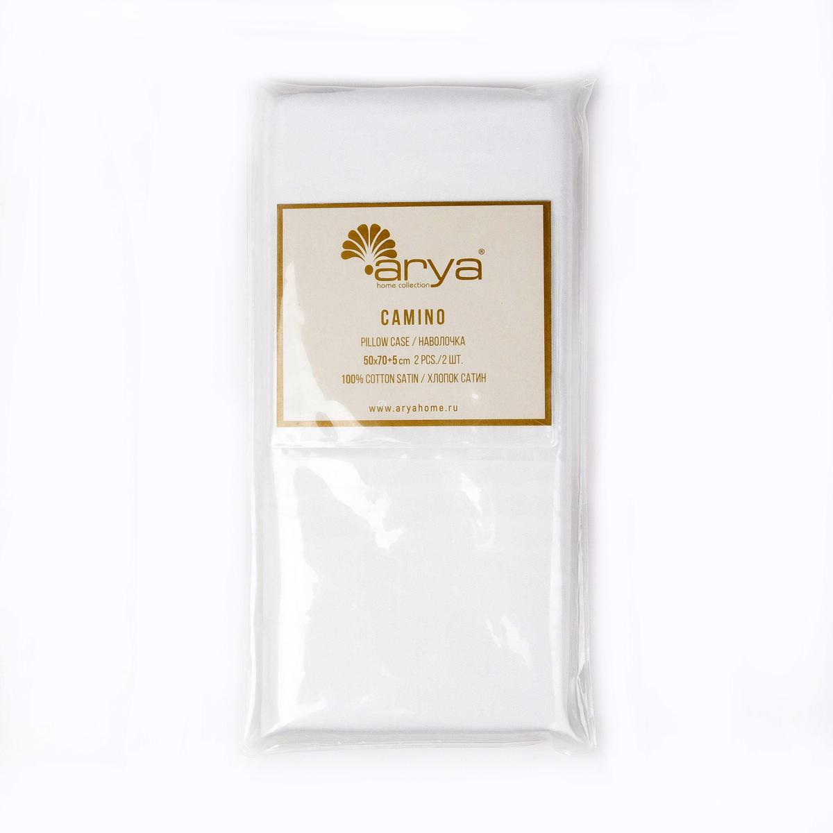 Купить Наволочки Arya, Наволочка Camino Цвет: Белый (70х70 (2 шт)), Турция, Хлопковый сатин